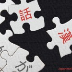 2 Crucial mistakes beginner  Japanese learners make and how to avoid them