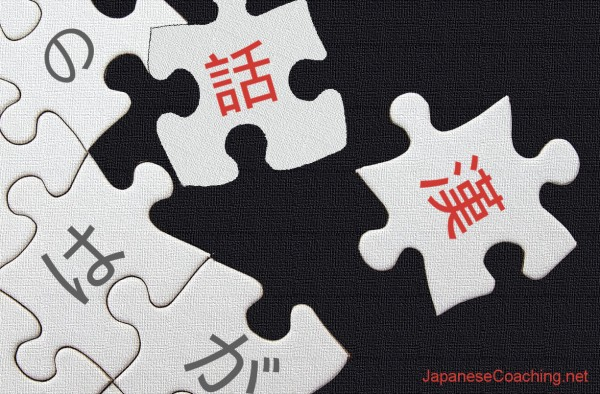 two crucial mistakes_japanese